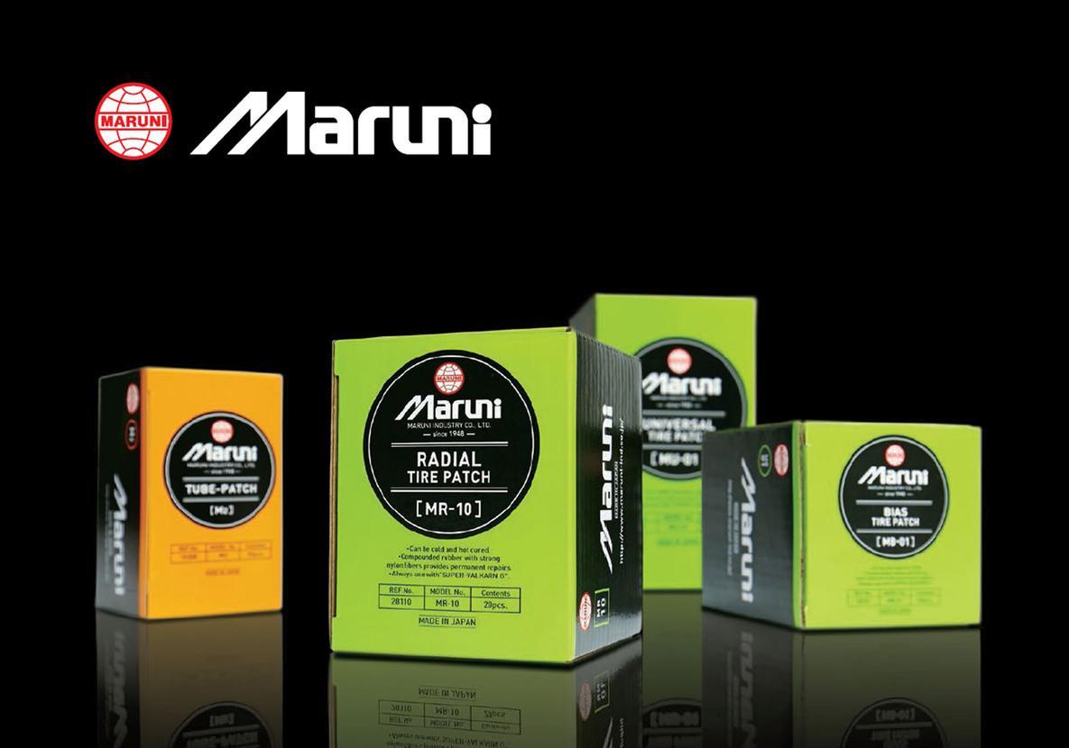 Японская Maruni привезет на выставку в Москву свои новейшие материалы для ремонта шин
