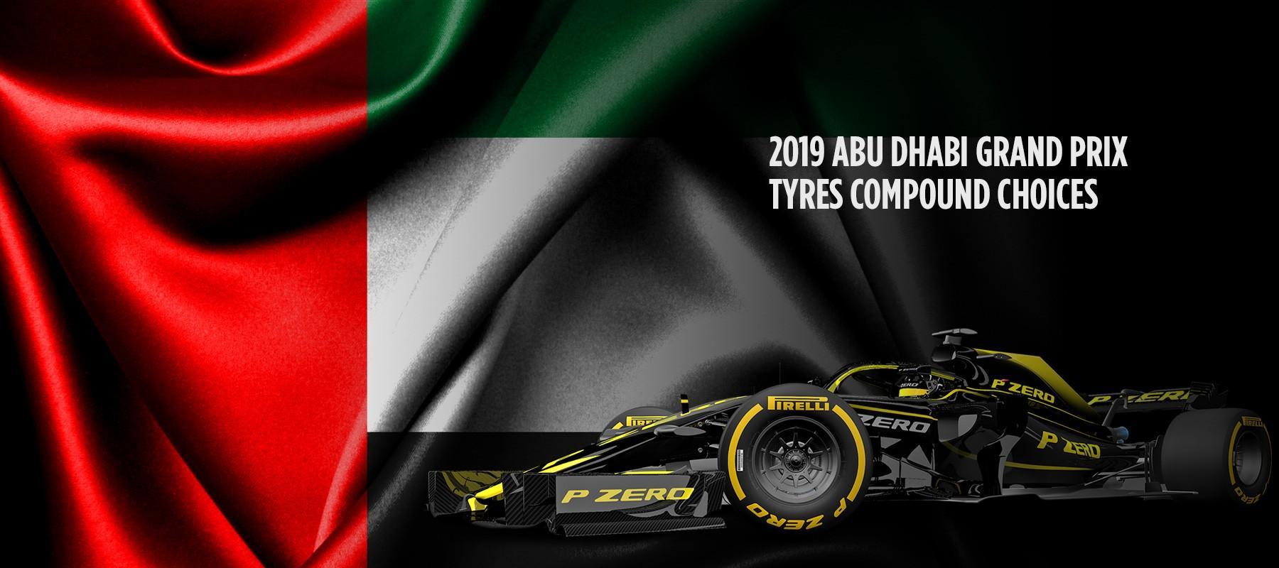 В Пирелли выбрали шины для последнего этапа Чемпионат мира F1 2019