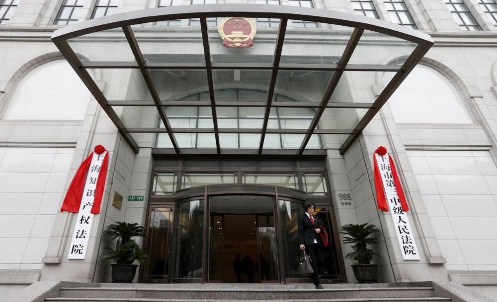 Верховный суд Шанхая подтвердил правоту Bridgestone в патентном споре с Wanli Tire