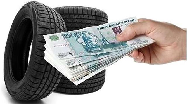В 2018 году на покупку сменных покрышек россияне потратили 172,8 млрд рублей