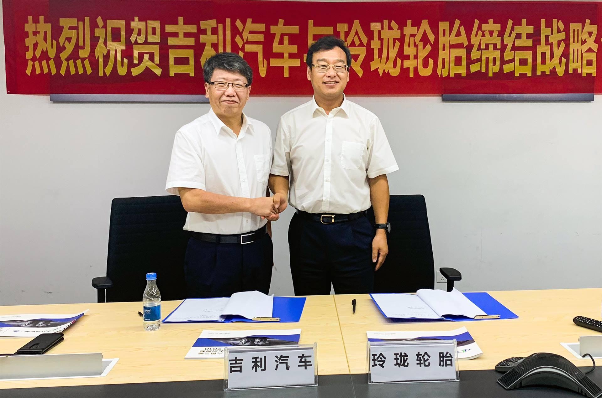 Linglong Tire увеличивает количество своих стратегических партнеров
