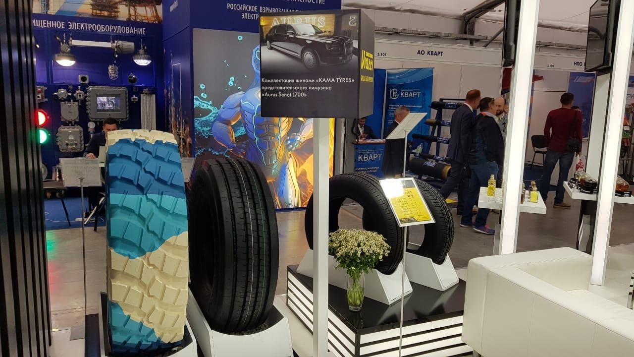 Продукция Kama Tyres представлена на выставке в столице Татарстана