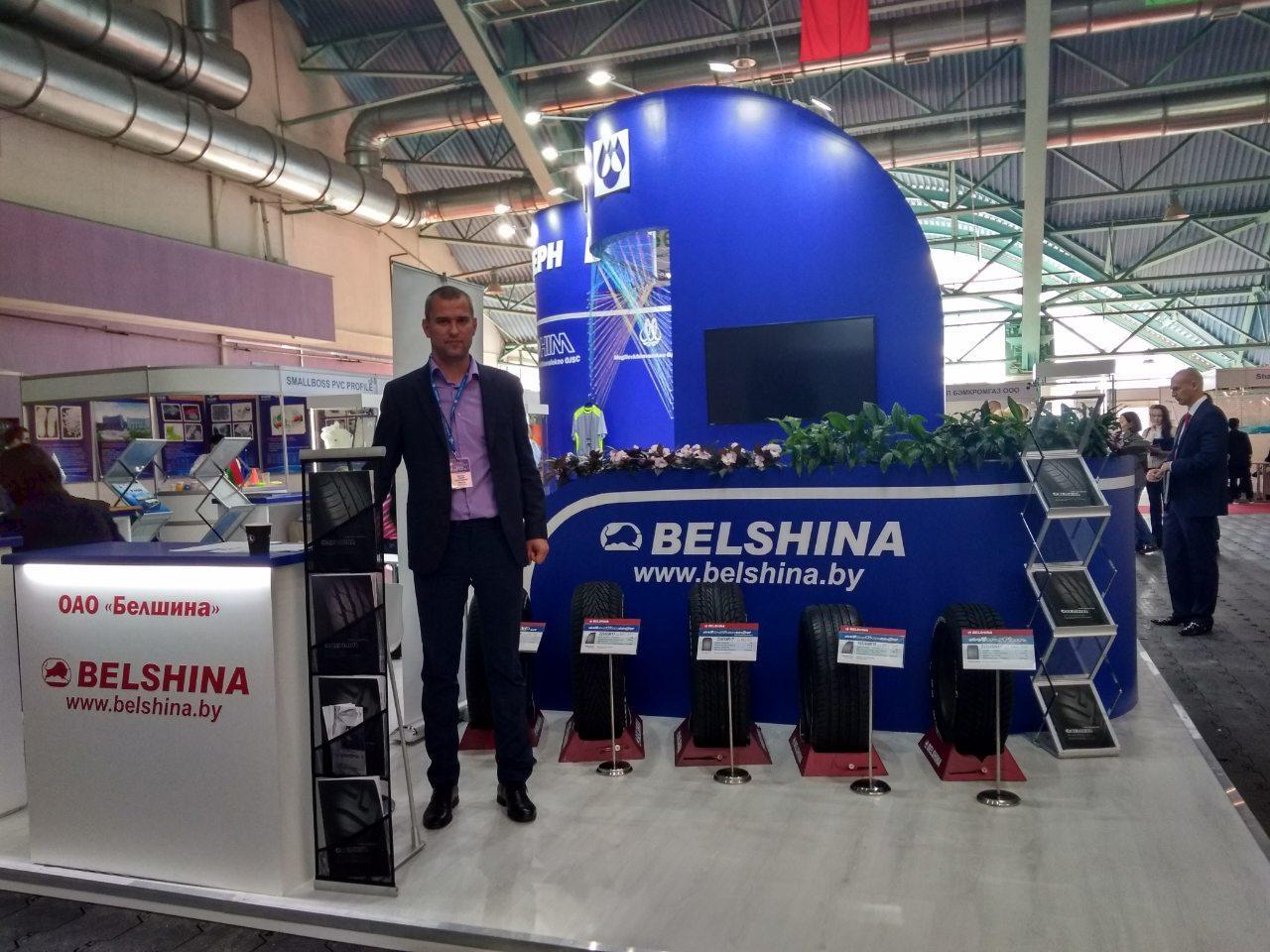 Новые линейки шин Belshina Artmotion и Astarta представили на выставке в Минске