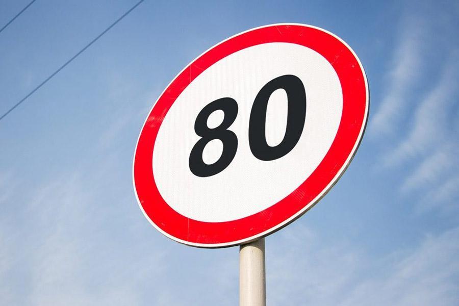 На Северо-Восточной хорде повышают лимит до 80 км/ч