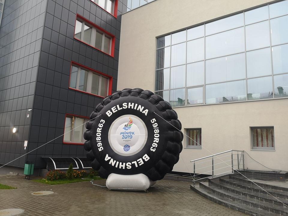 «Белшина» представила свою продукцию на выставке в Могилеве