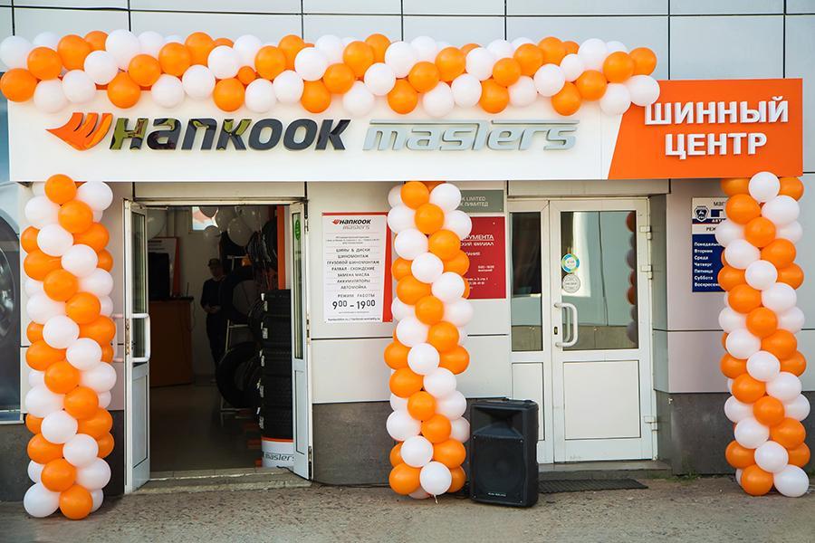 Hankook Tire открыла новый шинный центр в Забайкальском крае