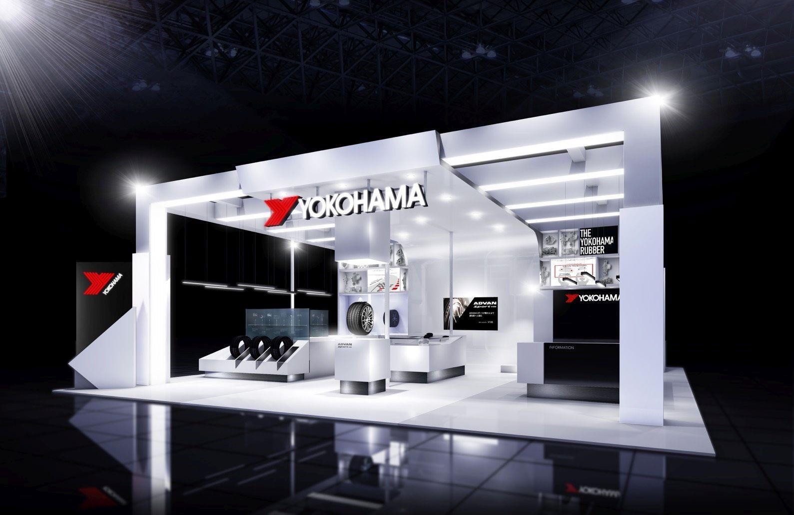 Yokohama представит на Tokyo Motor Show 2019 шинные технологии будущего и настоящего