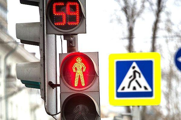 Пешеходам дадут возможность менять цикл работы светофора