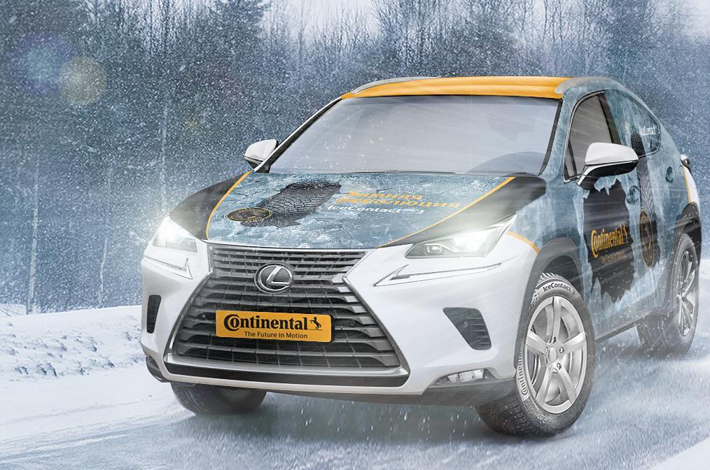 Continental Tires Rus запускает промо-акцию #IceContactChallenge