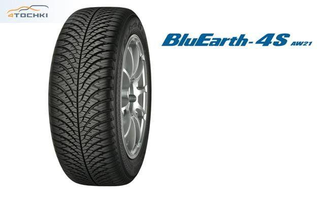 Yokohama решила продавать европейскую всесезонку BluEarth-4S AW21 и на внутреннем рынке