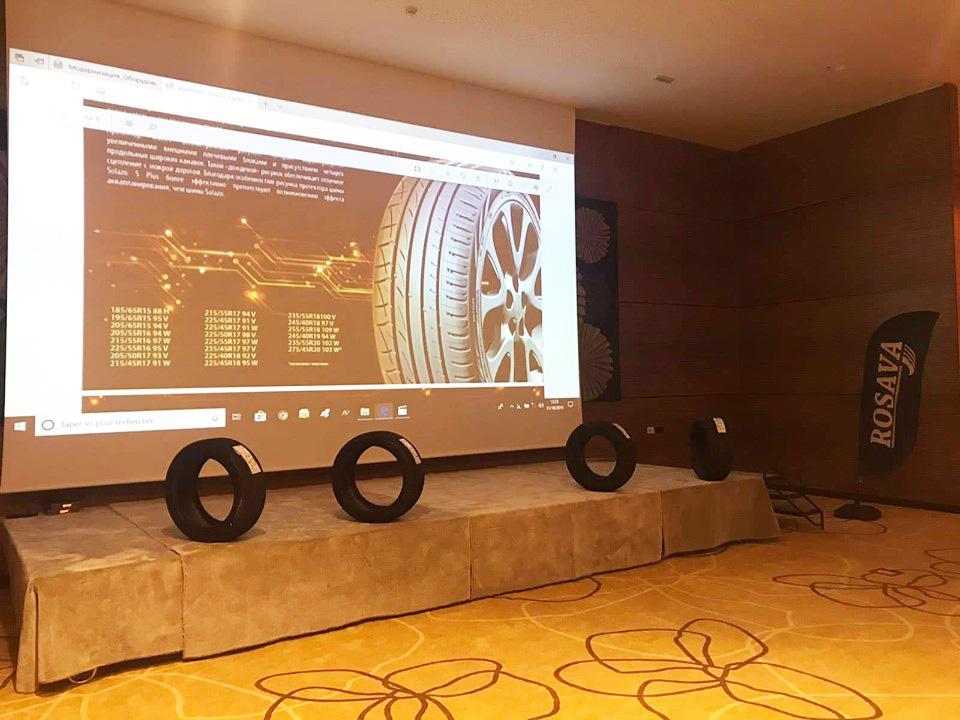 В Тунисе прошла презентация шин Premiorri и Rosava