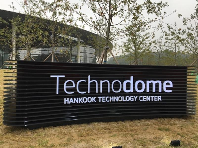 Искусственный интеллект поможет шинникам Hankook в разработке новых резиновых смесей