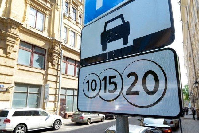 Зону платной парковки в Москве опять расширяют