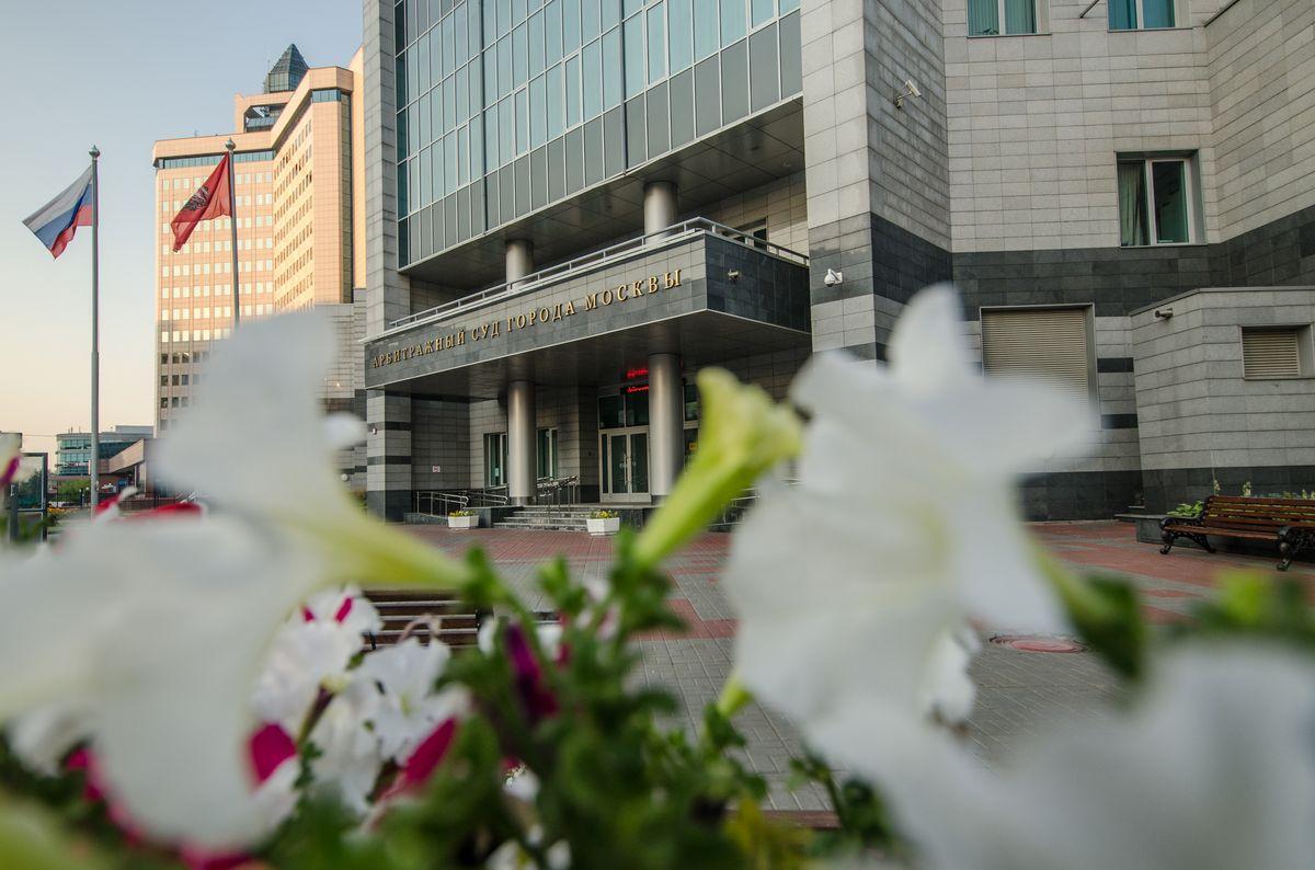 ПО «Алтайский шинный комбинат» признано банкротом