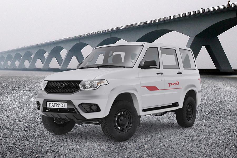 УАЗ сделал машины для РЖД с эксклюзивной опцией