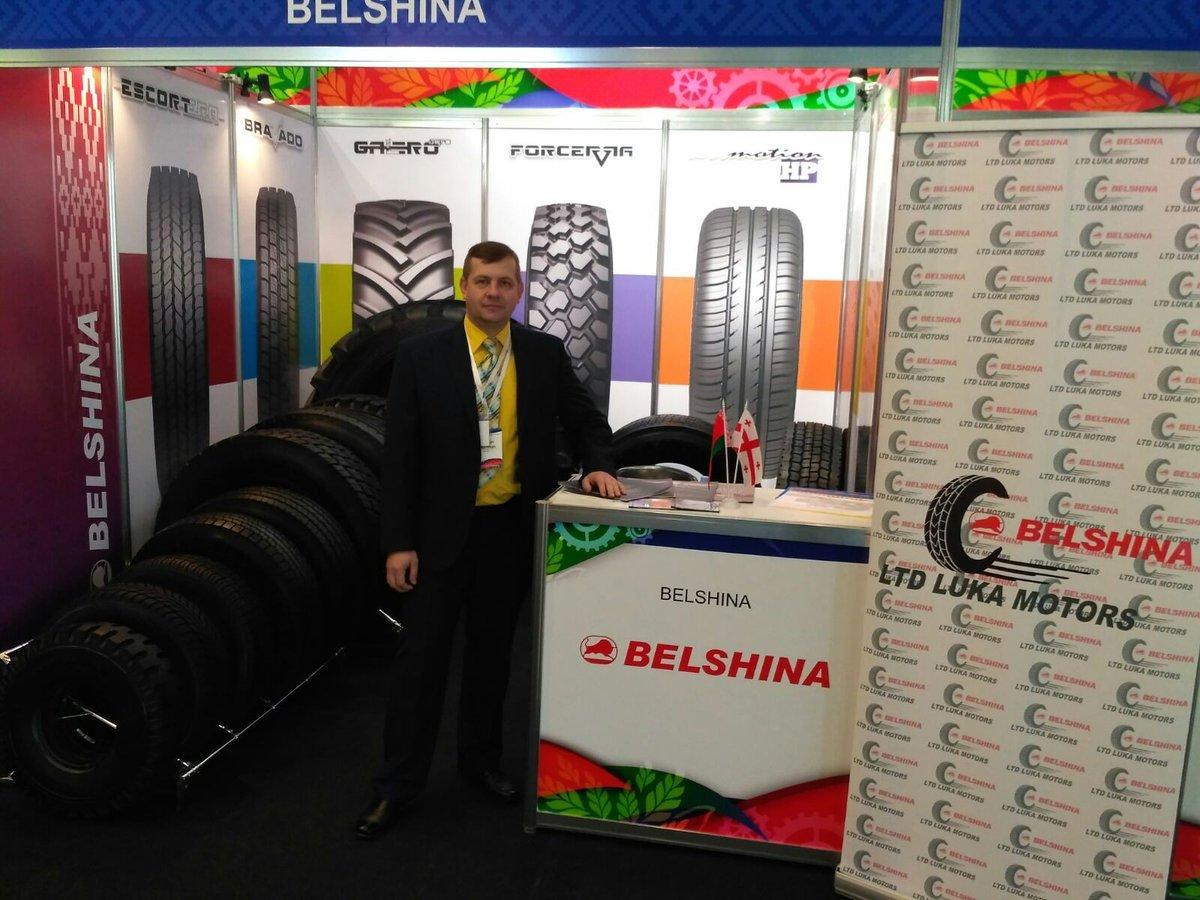 Бобруйские шины на Agro Food Drink Tech Expo 2019 в Тбилиси
