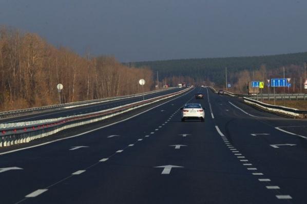 Трассу Москва – Казань хотят продлить до Владивостока
