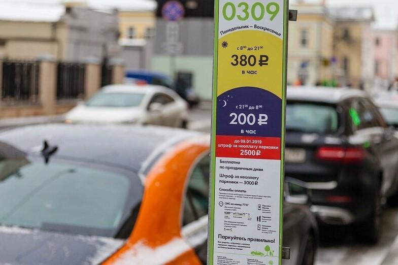 Москва напомнила о бесплатной парковке в праздники