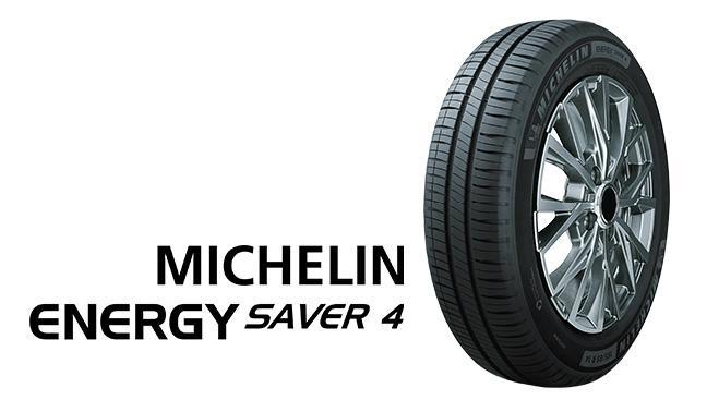 В Японии представлены новые энергоэффективные легковые шины Michelin Energy Saver 4