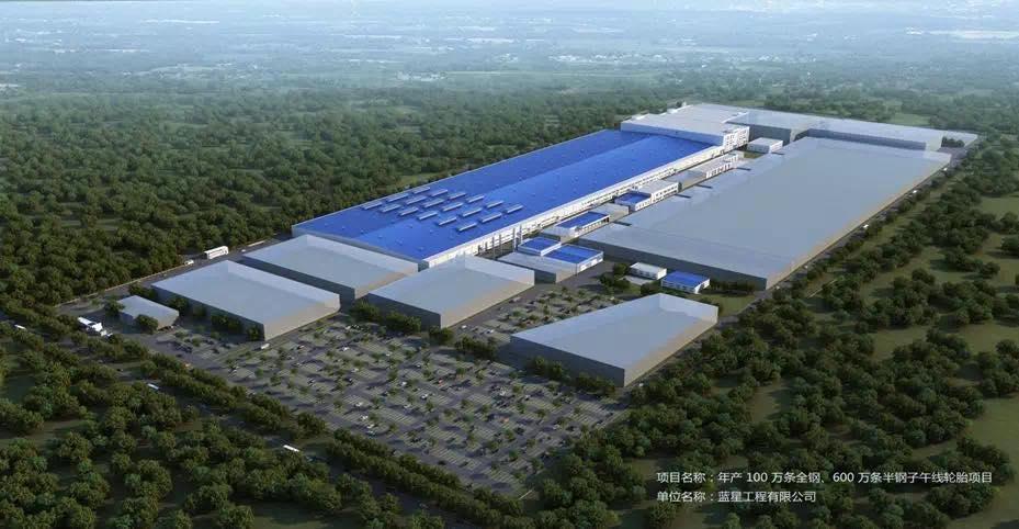 General Science запустила новое производство шин в Китае и Таиланде