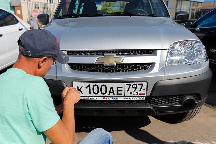 Москва и Подмосковье получат новые коды номеров