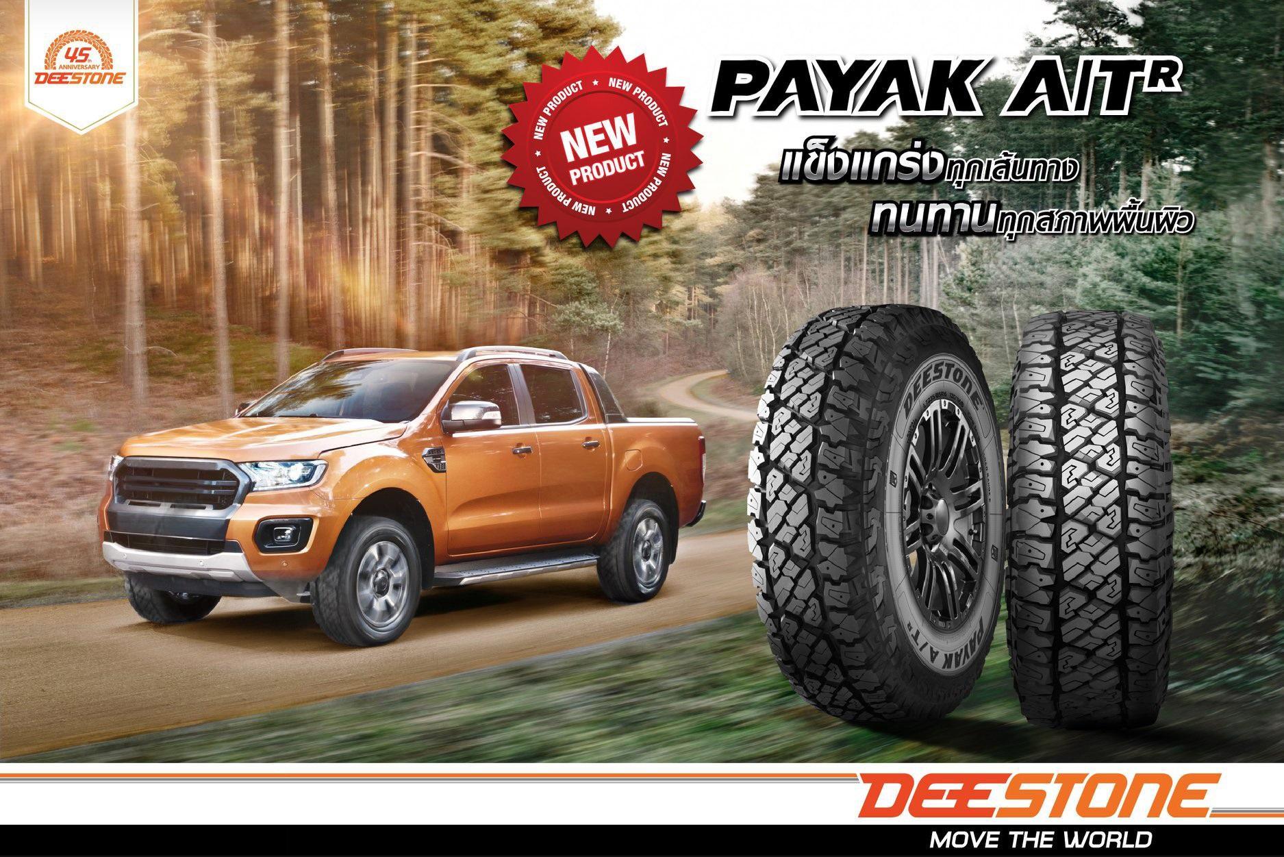 На рынок выходят вседорожные близнецы Deestone Payak A/TR и Thunderer Ranger A/TR