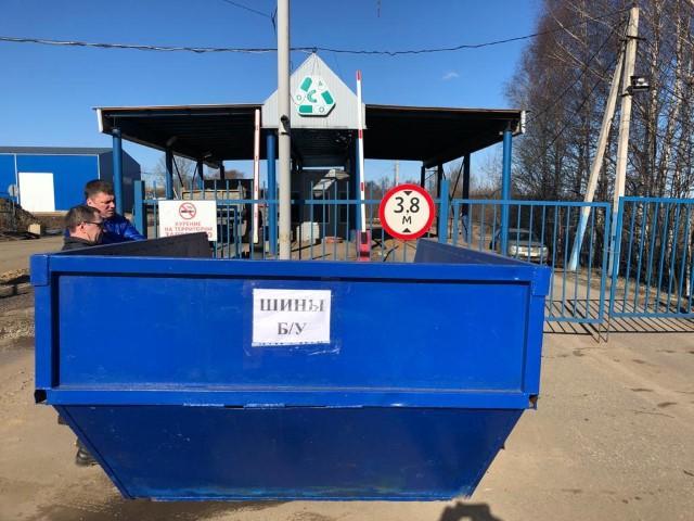 В Ярославской области старые шины можно сдать на утилизацию бесплатно