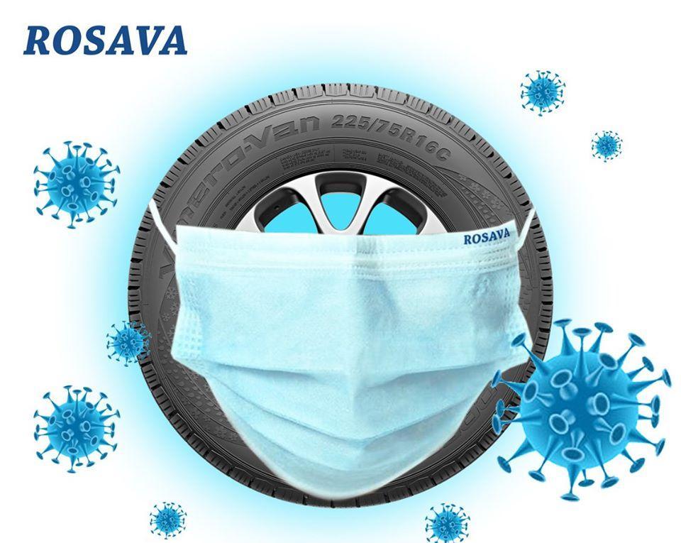 Один из сотрудников компании «Росава» госпитализирован с диагнозом COVID-19