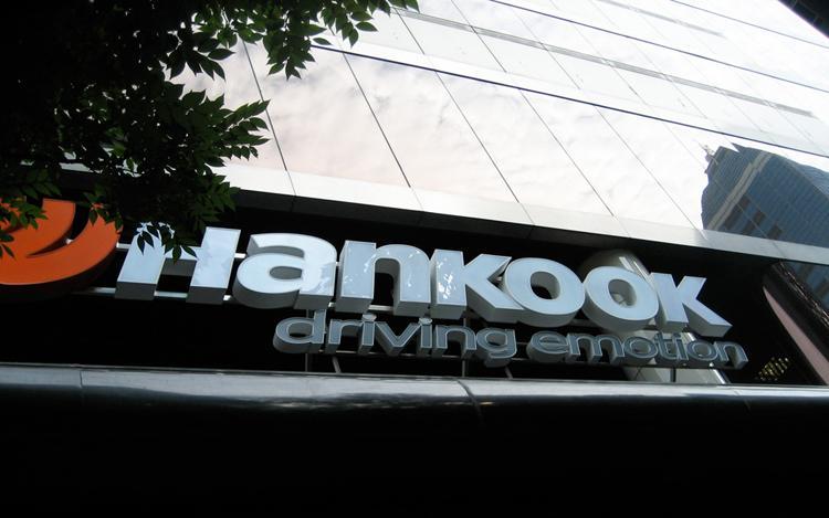 Hankook Tire определила меры по повышению акционерной стоимости капитала