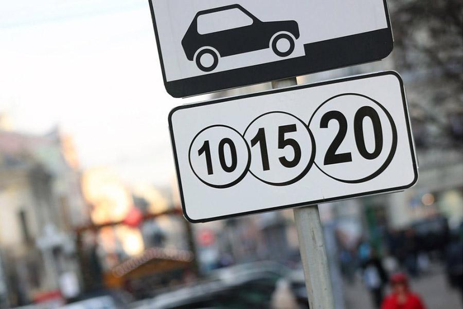Парковка в Москве на предстоящей неделе останется платной