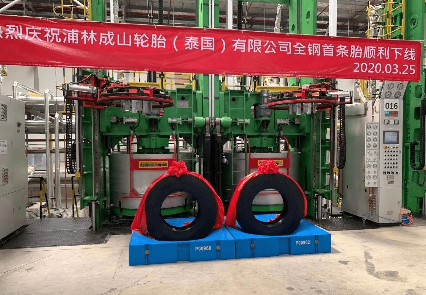 На новом заводе Prinx Chengshan в Таиланде выпущена первая TBR-шина