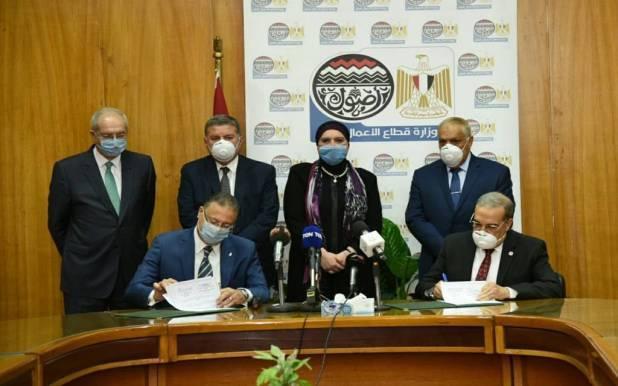 В египетских Александрии и Айн-Сохна появятся шинные заводы