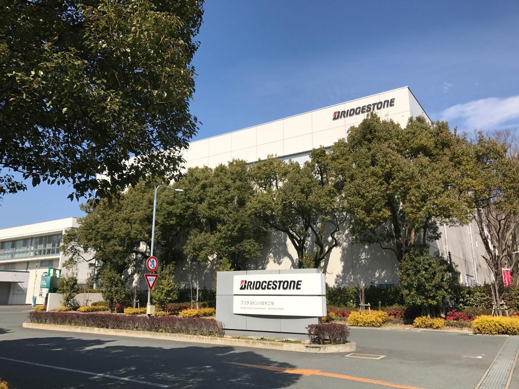 Bridgestone объявила о поэтапном временном закрытии заводов в Японии