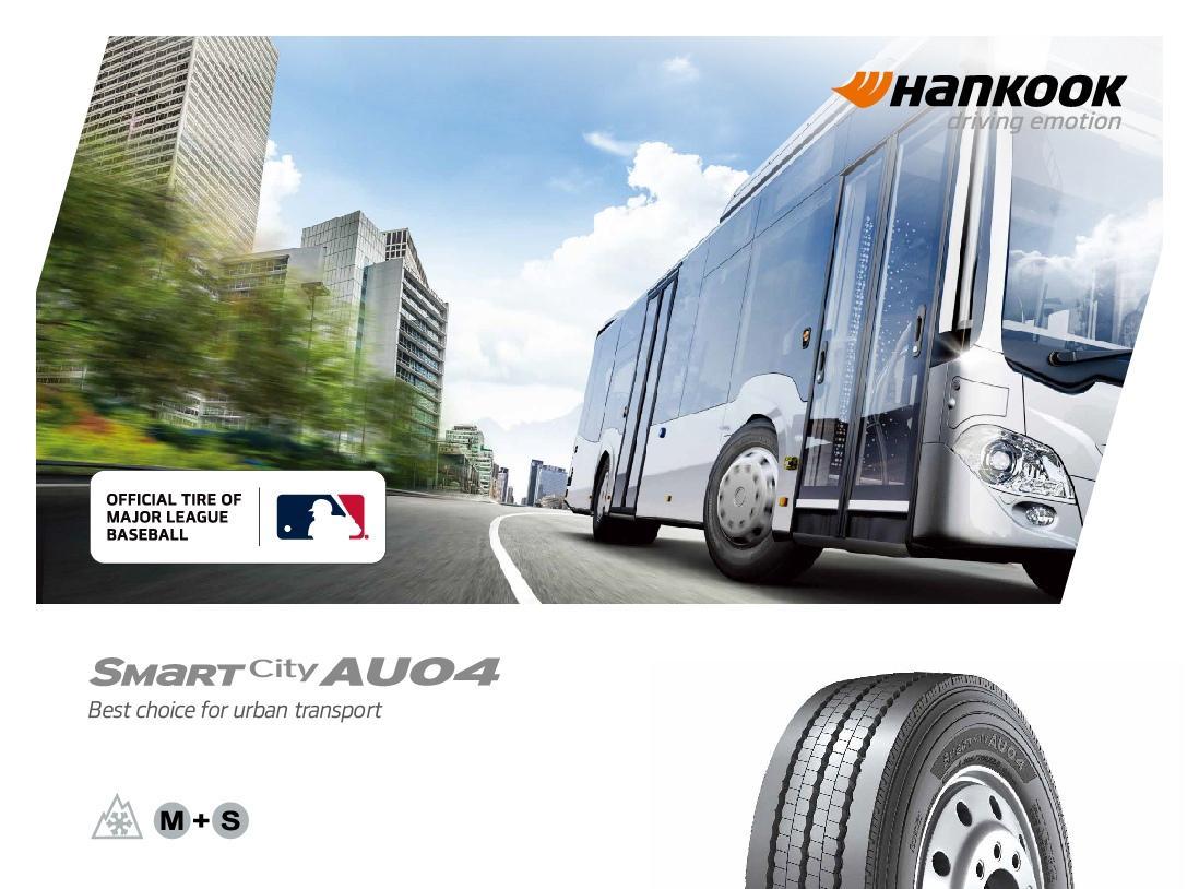 Hankook Tire представила в Америке автобусные шины SmartCity AU04