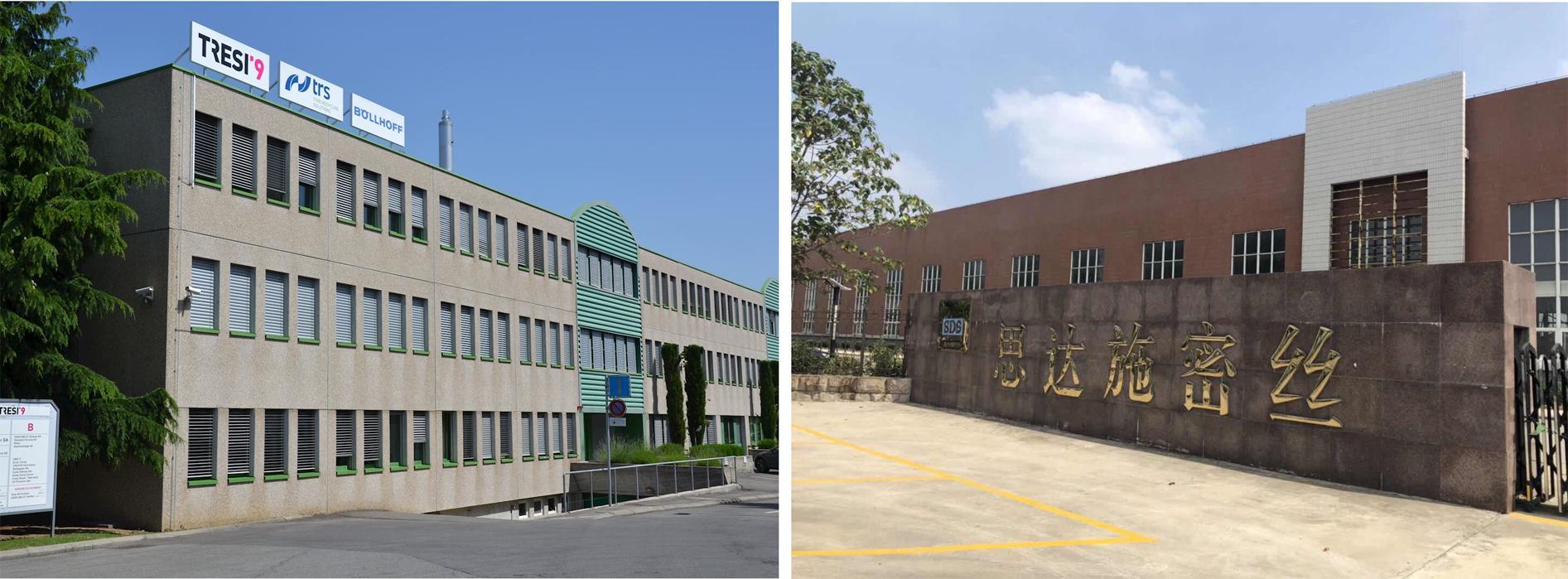 TRS и Star Smith построят в Китае завод по переработке шин