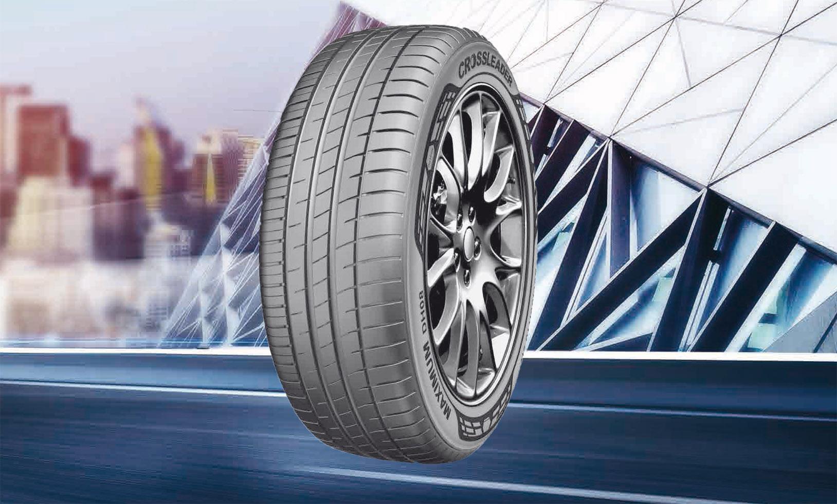 Doublestar представила новую легковую шину с высшей оценкой за сцепление на мокрой поверхности
