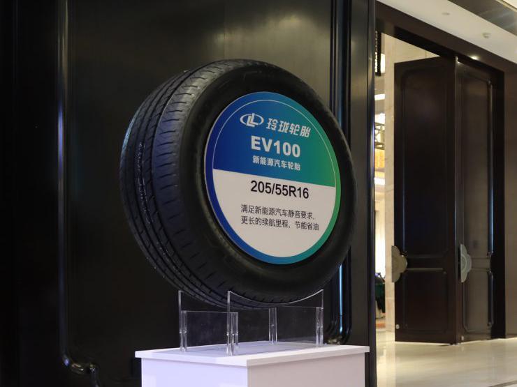Linglong представила свою первую шину для электромобилей