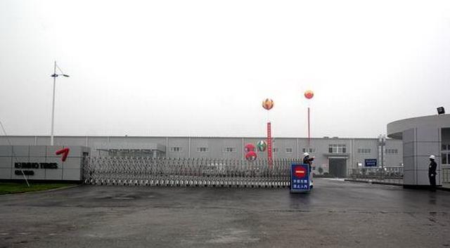Kumho продает свои китайские мощности по производству TBR-шин пакистанцам