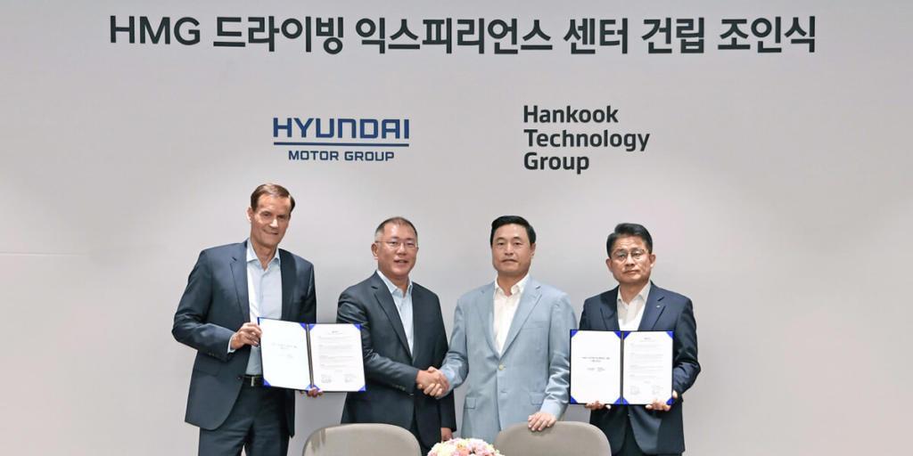 На испытательном полигоне Hankook в Южной Корее появится тест-драйв центр Hyundai Motor
