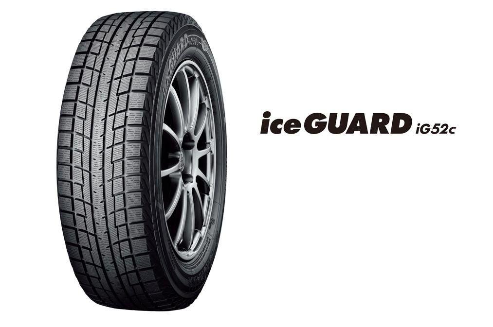 Модель Yokohama iceGUARD iG52c стала доступна японским потребителям