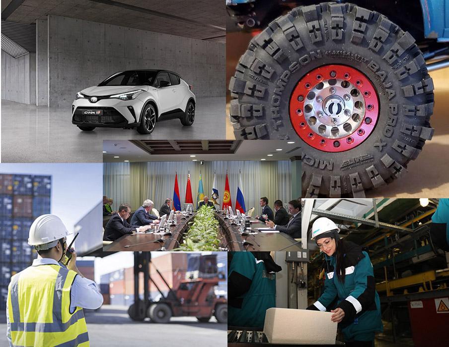 Дайджест новостей рынка шин и автокомпонентов за 14 - 20 ноября