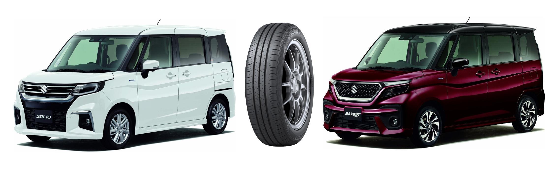 Новые Suzuki Solio и Solio Bandit обуют в экошины Dunlop