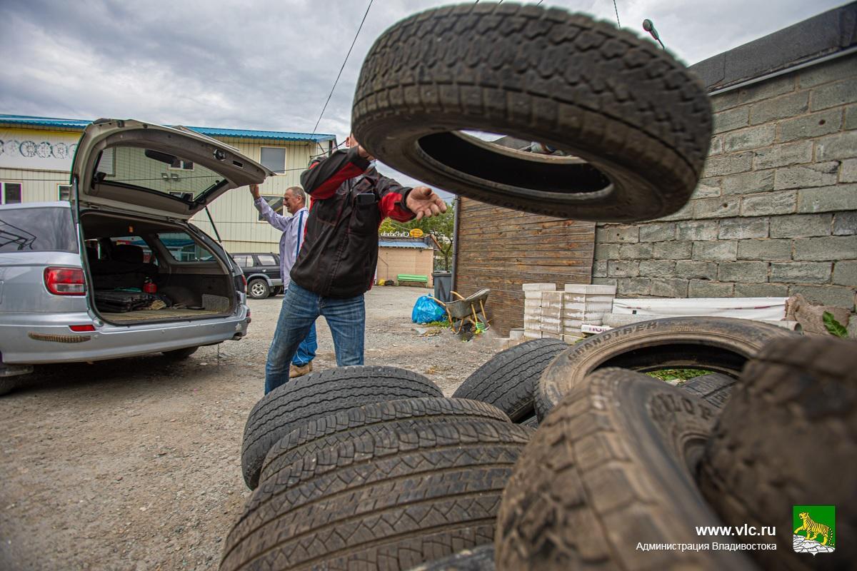 На улицах Владивостока собрали 43 тысячи отработанных шин