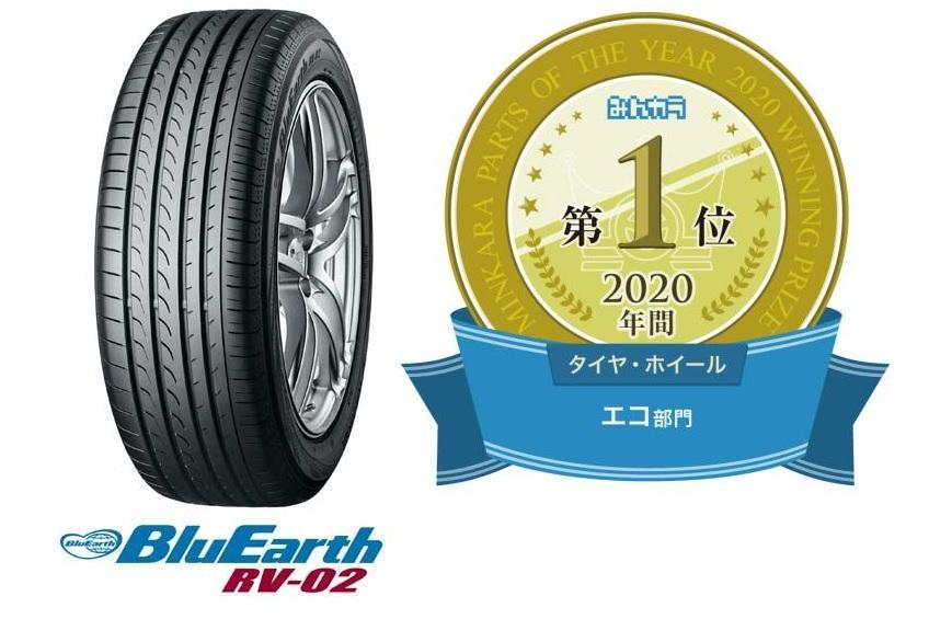Yokohama Rubber собирает коллекцию наград Minkara Parts of the Year 2020