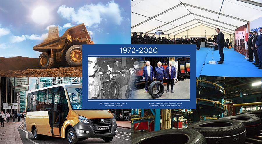 Дайджест новостей рынка шин и автокомпонентов за 19 - 25 декабря
