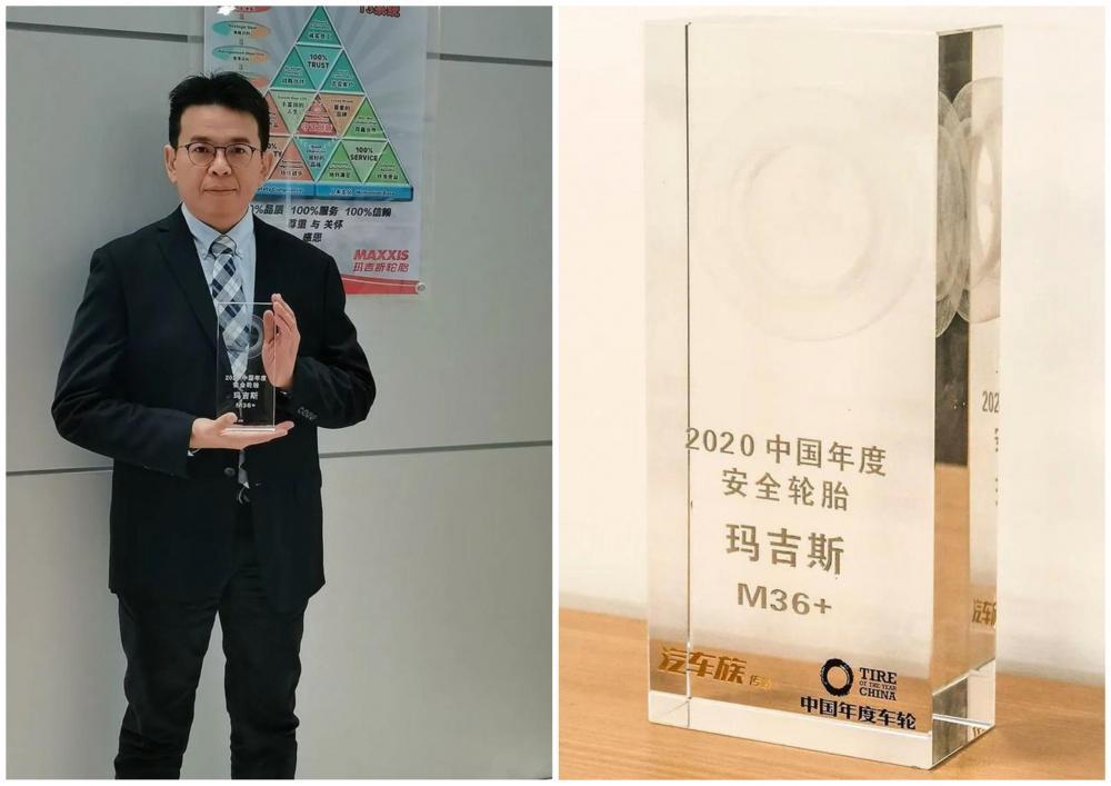 Maxxis Victra M36+ признана самой безопасной шиной года в Китае