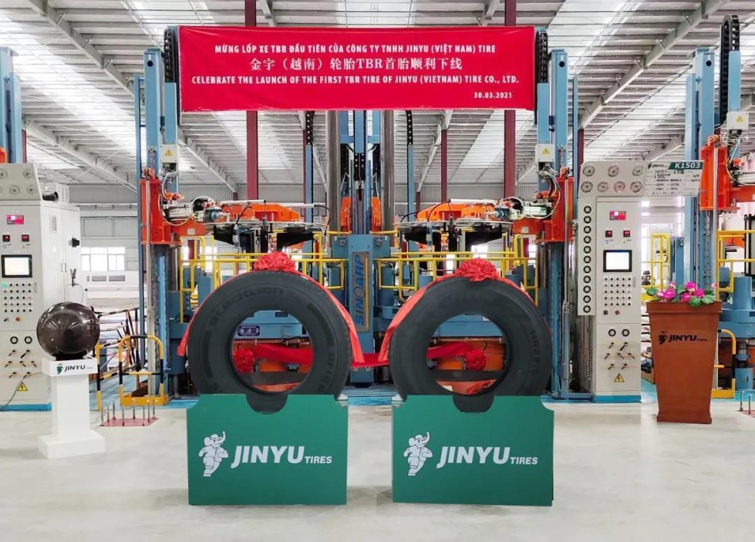 Завод Jinyu во Вьетнаме выпустил первые грузовые шины