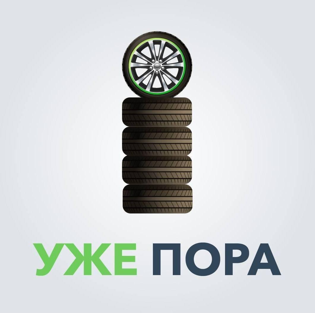Дептранс Москвы призвал столичных автомобилистов сменить зимнюю резину на летнюю