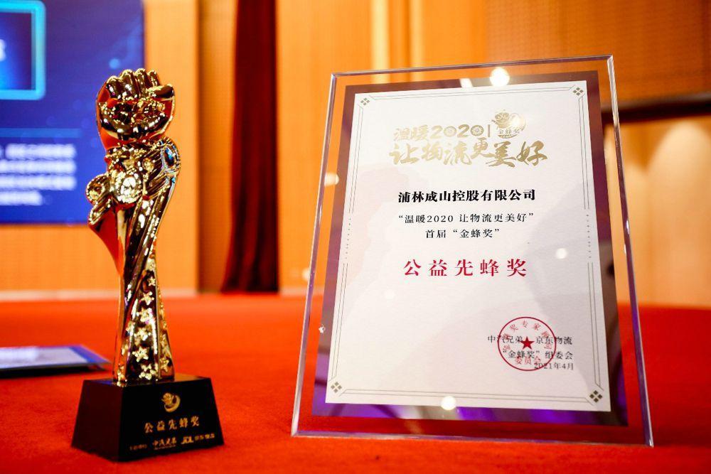 Шины Chengshan признаны самыми надежными по мнению китайских водителей грузовиков