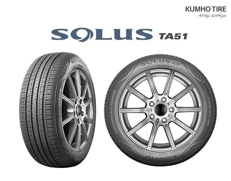 Kumho представила в Южной Корее новую всесезонную шину Solus TA51